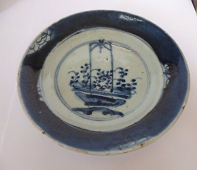 Antique Chinese Provincial Ming Blue & White Patterned Saucer Dish