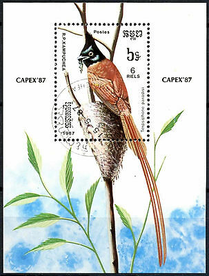 Kampuchea 1987 SG#MS830 Bird, capex Stamp Exhibition Cto Used M/S #A84769