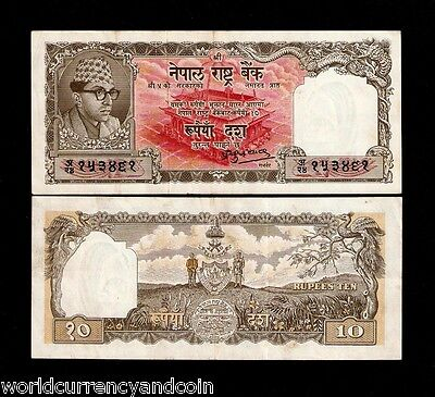 Nepal 10 Rupees P14 1961 King Temple Unc- Extra Rare Sign 6 Currency Money Note