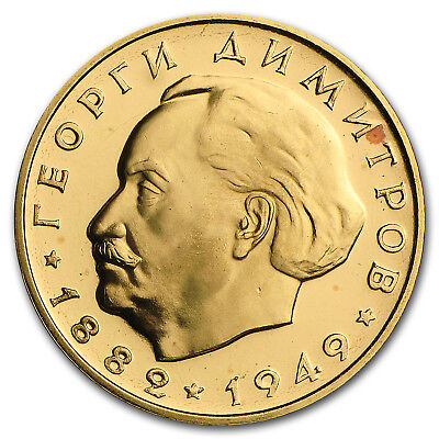 1964 Bulgaria Gold 20 Leva 20th Anniv of the Republic Proof