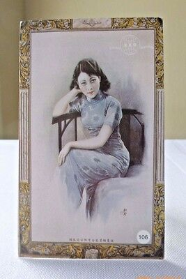 Vintage Trade Cards Asian Chinese Girl Pin Up Girl  Collectible XXR Card #106