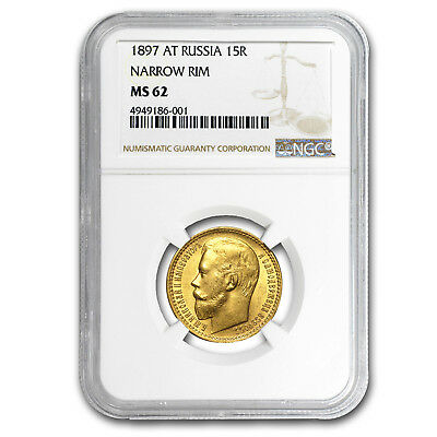 1897 Russia Gold 15 Roubles Nicholas II MS-62 NGC (Narrow Rim)