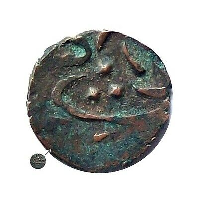 Nepal Dam Copper Coin King Girvan Yuddha 1804 Ad Km-517 Very Fine Vf