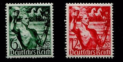 Germany Stamps  SC #B116 - B117  Mint and Never Hinged  CV $15.00  1938