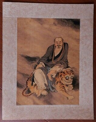 Spectacular Unique Chinese Handwork Paper Old Painting Tiger Mark PP403