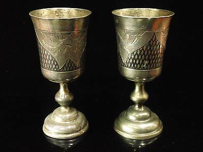 1873 Dated Russian Original Antique Silver Double Cups