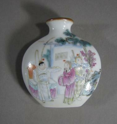 Nice Antique Chinese Signed Famille Rose Snuff Bottle 4 Character Qianlong Mk