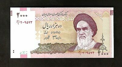 Middle East 2000 Rials  2005 UNC