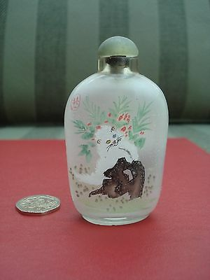 Vintage Oriental Snuff Bottle - Printed from Inside