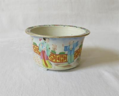 Small19Th C Chinese Canton Planter Pot