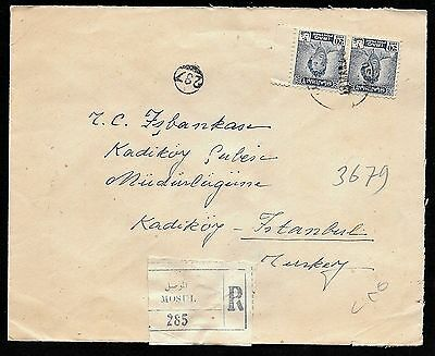 Iraq Registered Cover with Pair of Stamps Used Mosul to Turkey 1948
