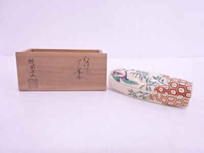 3109797: Japanese Tea Ceremony Kyo Ware Incense Container / Ninsei Kogo