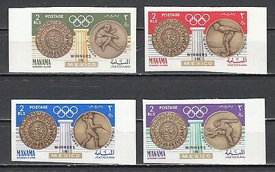 Manama, Mi cat. 121-124. Olympics issue. Postage only. IMPERF