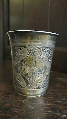 1868 Rare Antique 84 Silver & Niello Russian Empire Cup Engraved Goblet Signed