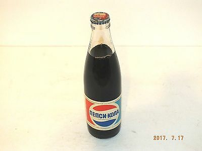 Pepsi Made In Russia, Unopened!