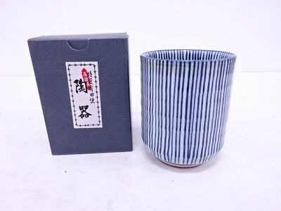 3105135: Japanese Blue & White Porcelain Arita Ware Tea Cup By
