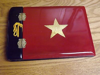 Vintage Chinese Gold Star Lacquer Album Art Book