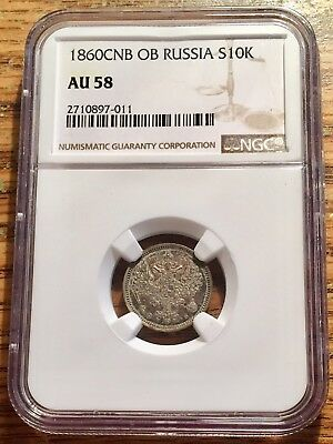1860 CNB OB Russia 10 Kopeks Nicholas I Silver Coin NGC About Uncirculated 58