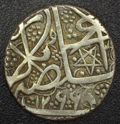Kabul Of Afghanistan Ah1266 Silver Rupee -Hammered Coinage- About Uncirculated