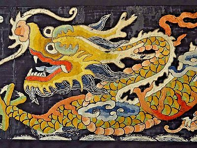 Late 18th/Early 19th C. Qing Chinese Silk Embroidered Dragon Panel-LARGE- 8 FEET