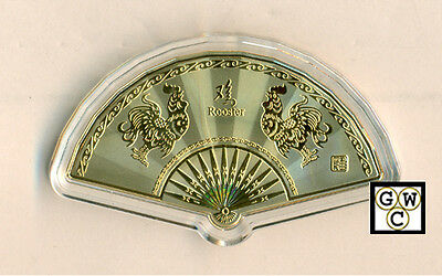 Chinese Lunar Calendar  Fan Shaped 24K Gold-plated Animal Medallion (Rooster)