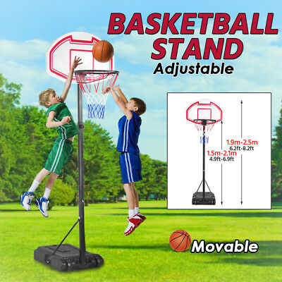 2.05m-2.61m Adjustable Portable Basketball Stand Net Hoop Backboard Ball Set