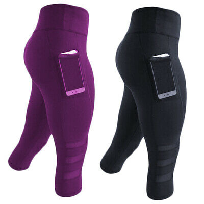 Ladies Sports YOGA Workout Gym Fitness Leggings Pants Exercise Activewear S837