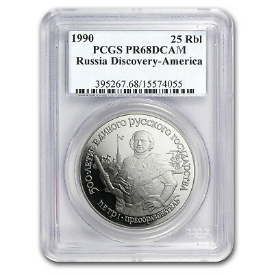 1990 Russia Proof 1 oz Palladium Peter the Great PR-68 PCGS - SKU#153300