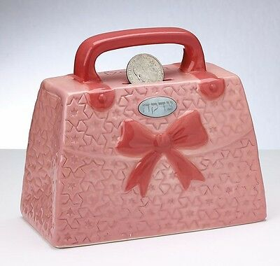 Charity (Tzedakah) Pink Purse - Ceramic