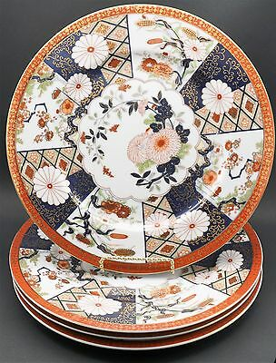 "SAJI Imari China Dinner Plate Gilded Floral Designs Gold Trim 10 3/4"" - Set of 2"
