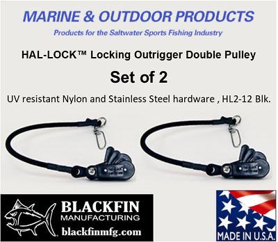 HAL-LOCK ™ HL2-12 LOCKING OUTRIGGER DOUBLE PULLEY (SET OF 2) Ships same Bus. Day