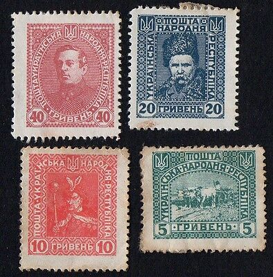 Ukraine stamps. 1920 New Daily Stamps. MH