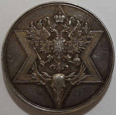 Russian silver Medal of the Imperial Society of breeding and hunting Unsigned R2