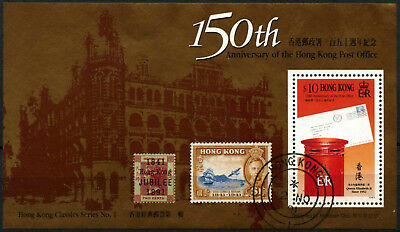 Hong Kong 1991 SG#MS678 Post Office 150th Anniv Used M/S #D53484