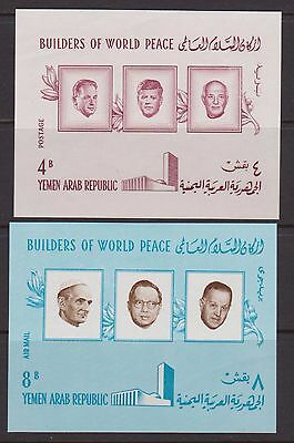 YEMEN 1966 Builders of World Peace MSs nhm