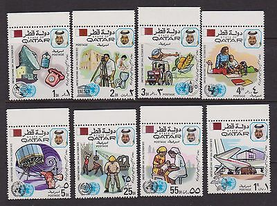 QATAR 1972 UN Day marginal set nhm