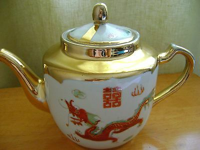 Vintage Gold and White Chinese Teapot