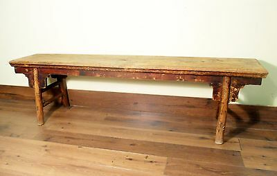 Antique Chinese Ming Spring Bench (5663), Circa 1800-1849