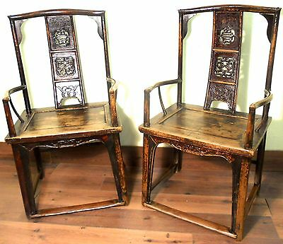 Antique Chinese Arm Chairs (5295), Circa 1800-1849