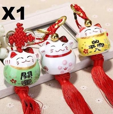 X1 Maneki Neko Lucky Fortune Cat Fengshui Pendant For Home Car Decoration @