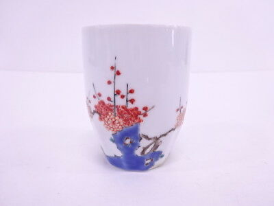 3128553: Japanese Arita Ware Tea Cup By Kakiemon Sakaida Living National Treasur