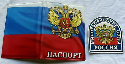 Russian military Peace Forces patch +  passport plastic covers Imperial Eagle