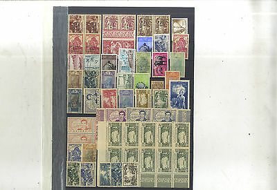 Lot 63 Timbres Guinee Afrique