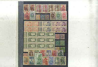 Lot 56 Timbres Guinee Afrique