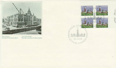 Canada #925 34¢ Parliament Definitive Ur Inscription Block First Day Cover