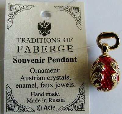 Russian old style hand made egg enameled red floral mini pendant + chain