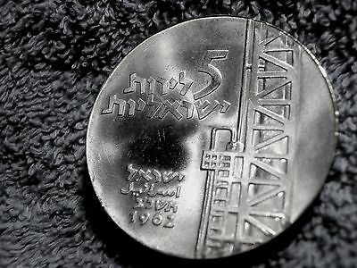 Israel: 1962 Silver   Proof 5 Lirot   (Low Mintage  Only 4,960)!!