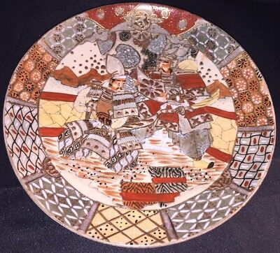 Oriental Satsuma Antique Hand Painted Plate Charger