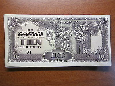 Japenese Invasion Money Tien Gulden From Bundle Almost Uncirculated Bulk note222