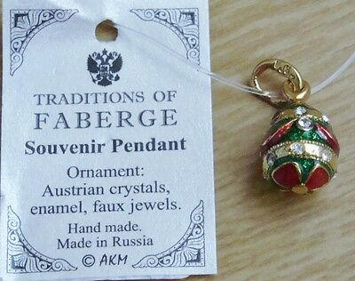 Russian multi color design hand made mini egg enameled old style pendant #40